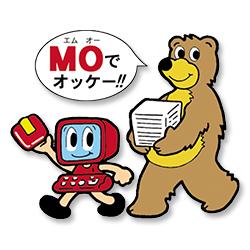 MO印刷について